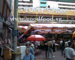 People's Park Food Centre