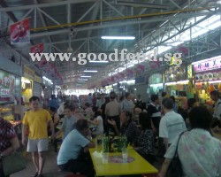 Chinatown Complex Food Centre (temp)