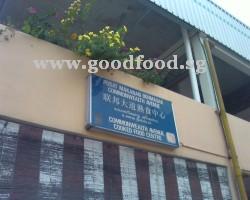 Commonwealth Avenue (Margaret Drive) Food Centre