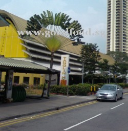 Tanglin Halt Market & Food Centre