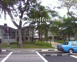 Serangoon Garden Market and Food Centre