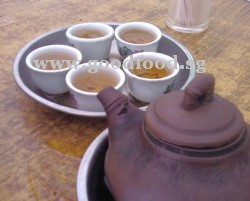 fragrant chinese tea