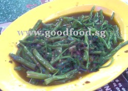 Stir-fried chilli kangkong