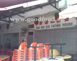 Sin Hoi Sai Eating House (Zhi char)